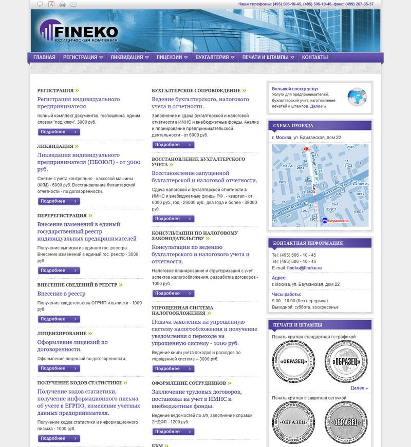 Fineko portfolio 2