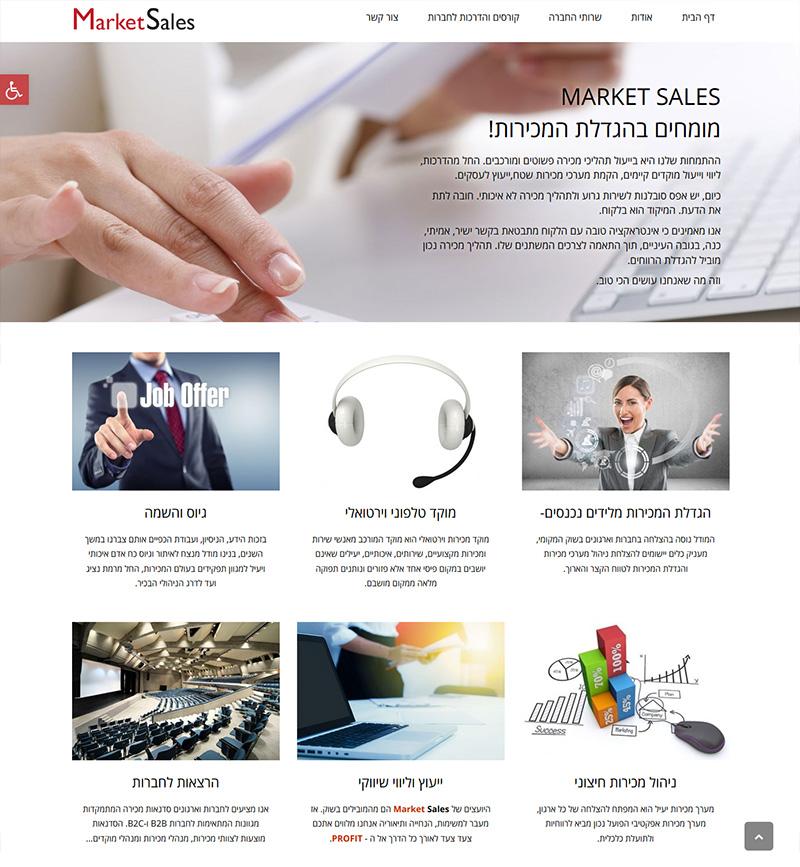 Market Sales portfolio 2