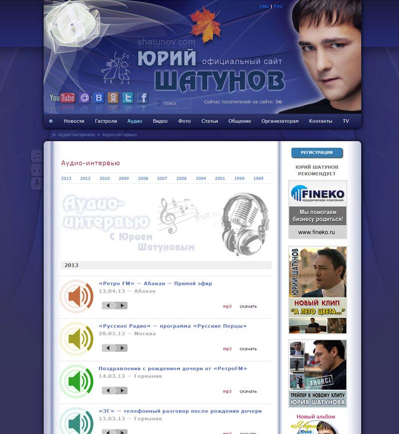 Yuriy Shatunov portfolio 2