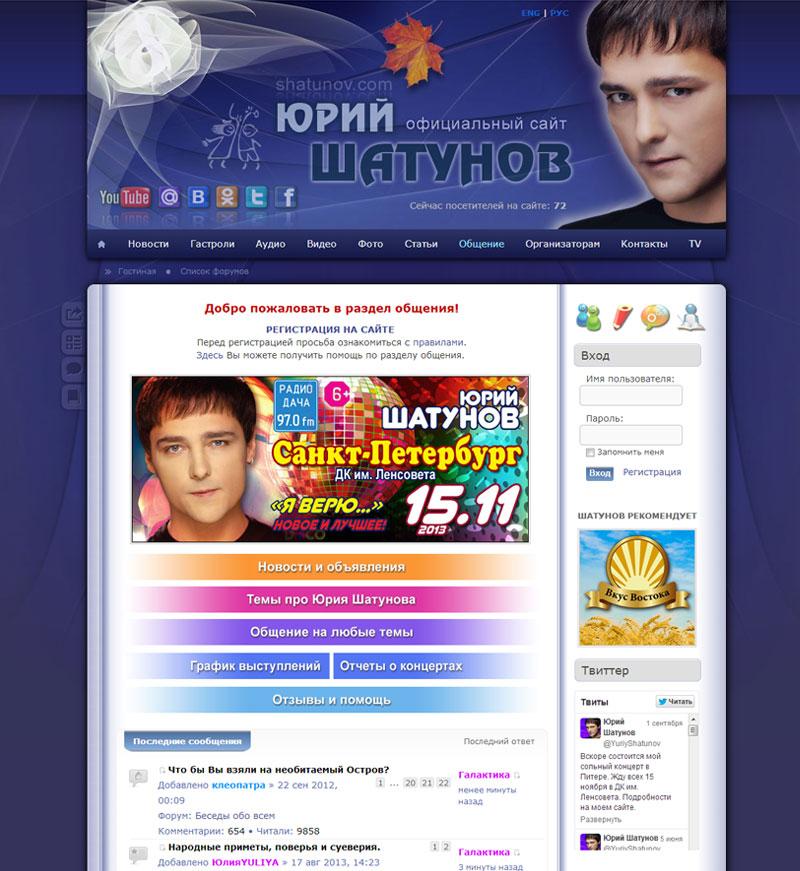 Yuriy Shatunov portfolio 3